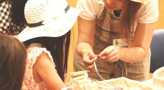 今週のツナガールNO.3 *handmade shop ベティーとあおぞら* ハーブコーディネーター・ハンドメイドソーパー・布作家 田中悠子さん