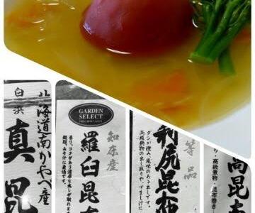 2/24・3/23 所沢駅前で薬膳講座*だしソムリエの簡単スープ薬膳【風邪予防・デトックス・免疫力UP!】