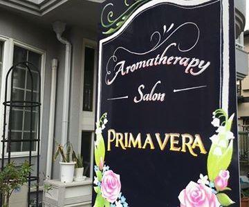 【会員特典】会員価格で提供します【南大塚・Aromatherapy Salon Primavera (アロマテラピーサロン プリマヴェーラ)】