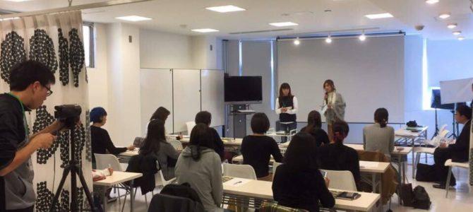 【3/7 新年度会員説明会&交流会開催!】