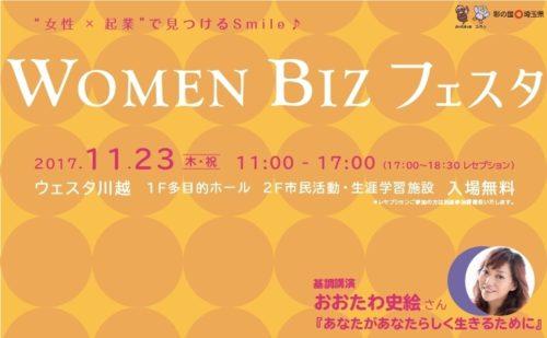 WomenBiz_image