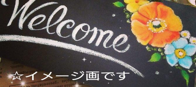 8/4七夕おやこらうんじ出店者情報♪No2