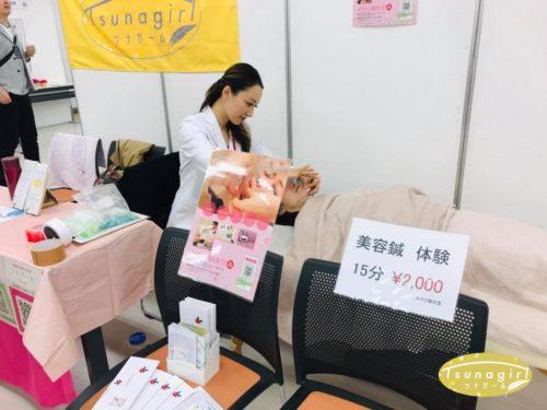 【ラジオ・ツナガールチャンネル】会員インタビュー!みやび鍼灸堂 みやびさん