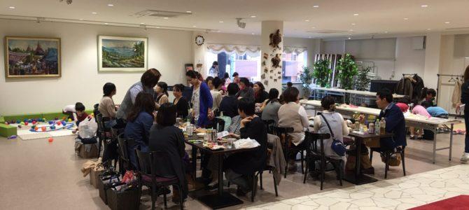 【イベント終了】6/23(木)狭山市のレンタルカフェスペースで交流会開催いたします。