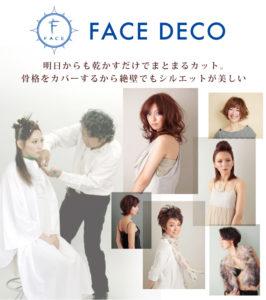 FACE DECO