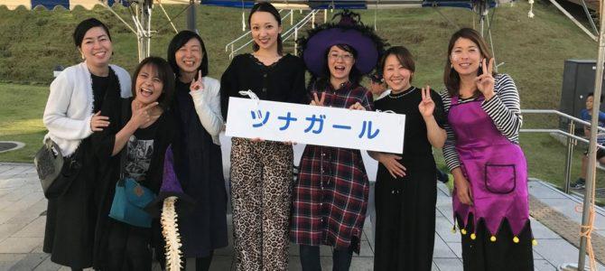 【出店イベントの報告】10/21狭山市商工祭に出店しました!