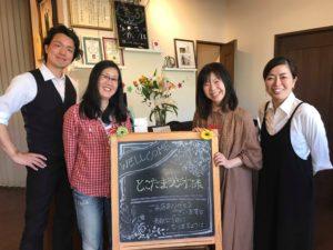 【ラジオ・ツナガールチャンネル】会員の仕事場へ訪問インタビュー!いりそ写真館 後藤佑季さん