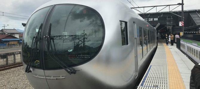 【ラジオ・ツナガールチャンネル】ツナツアー・ぶどう狩りレポート!