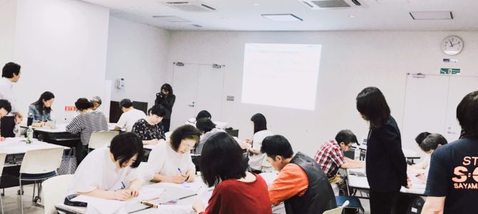 【第2回起業セミナー報告】