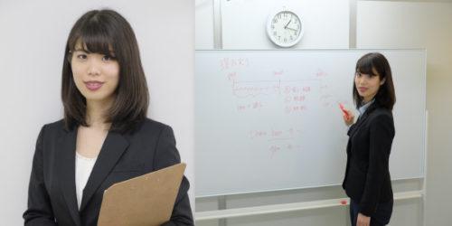 中高生向け英語家庭教師/EFL英語塾 平野 真世 ツナガール本会員紹介
