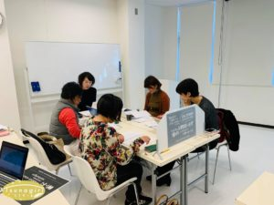 【開催報告】12/12 起業女性のための会計講座&会員交流会を開催しました!